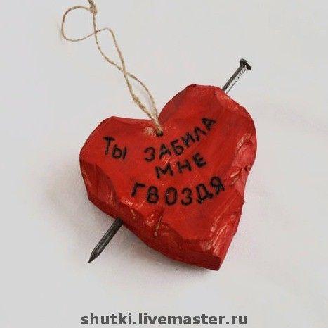 Мгновение любви 2013 смотреть онлайн бесплатно