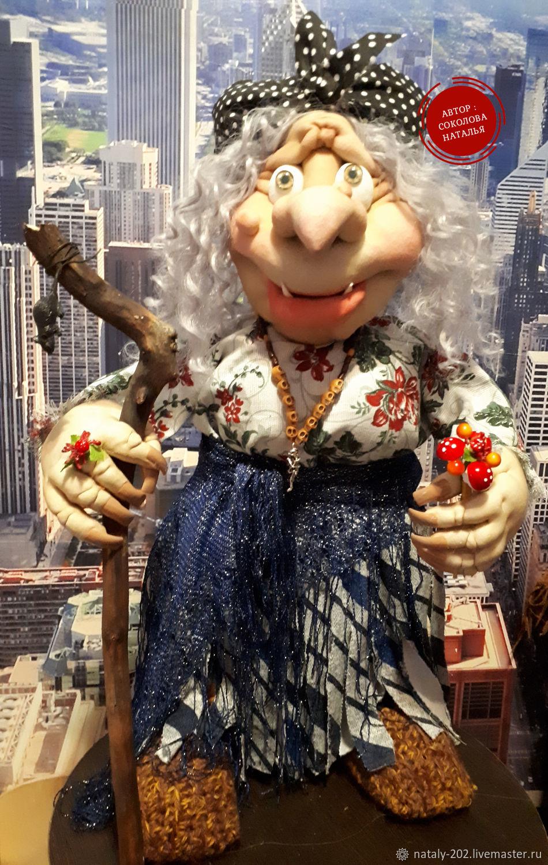 Кукла Баба Яга, Народная кукла, Ленинск-Кузнецкий,  Фото №1
