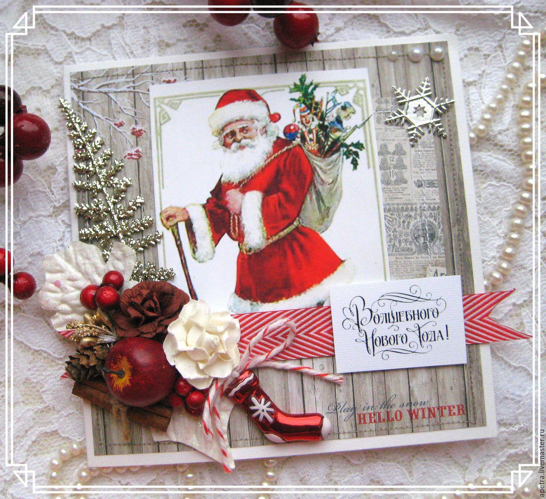 Новогодние открытки своими руками с дедом морозом фото 882