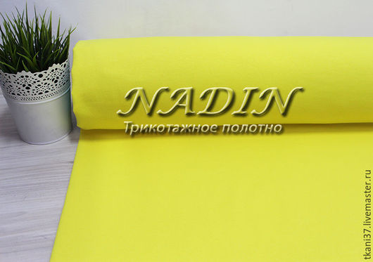 Шитье ручной работы. Ярмарка Мастеров - ручная работа. Купить НОВИНКА!!! Футер 2х-нитка с лайкрой, цвет- желтый. Handmade.