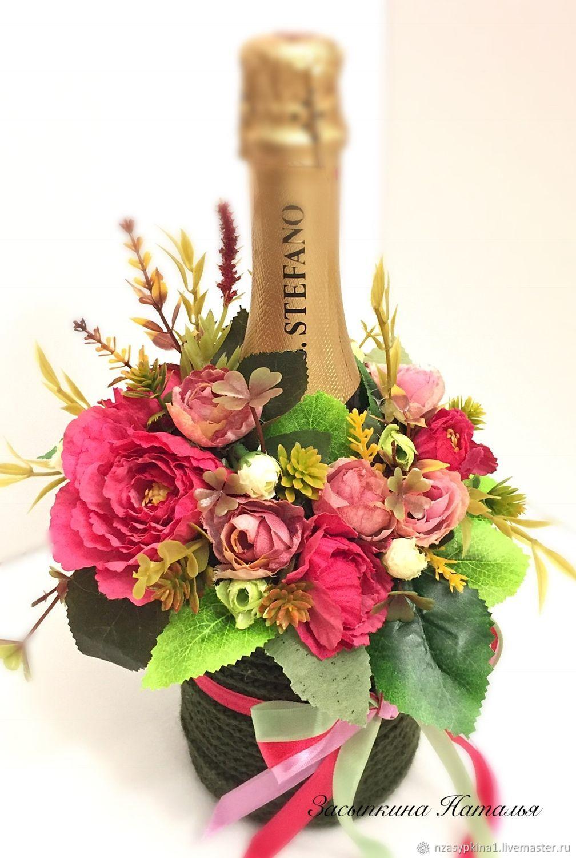 Подарки цветы 1 цветок 173
