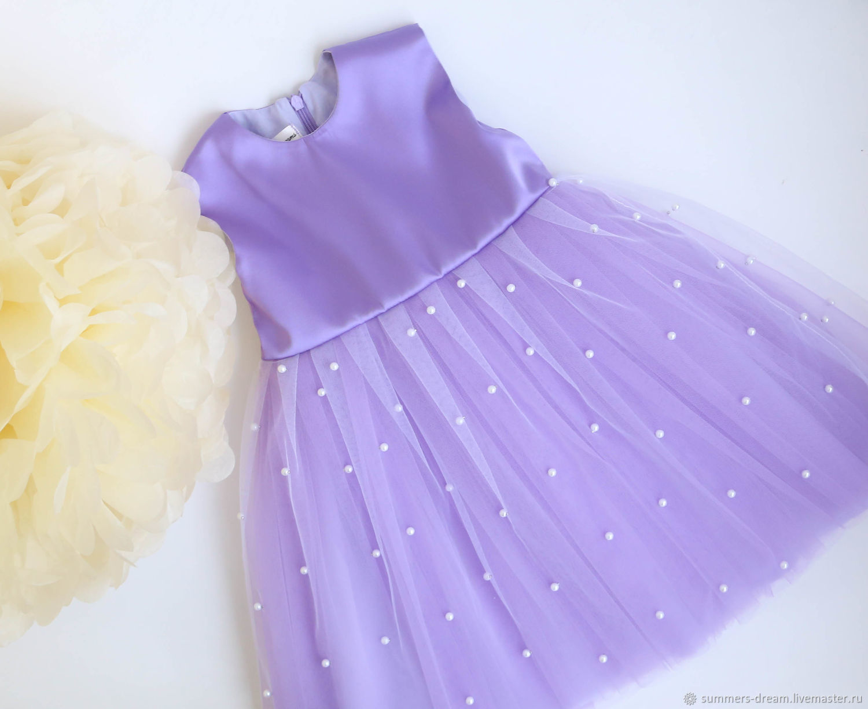 Нарядное платье для девочки Lilac