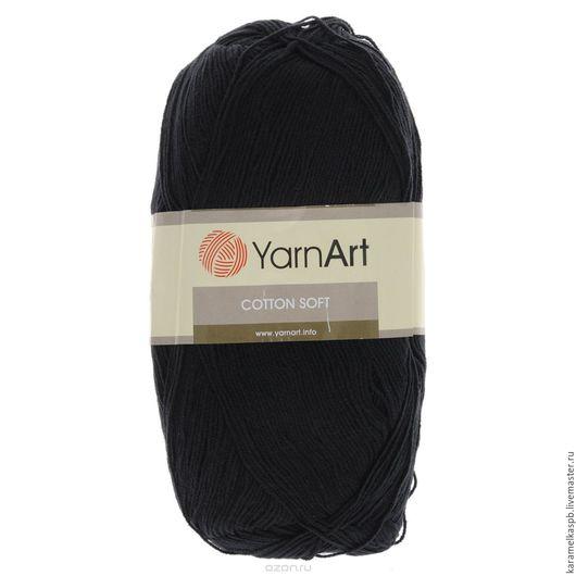 Вязание ручной работы. Ярмарка Мастеров - ручная работа. Купить Пряжа Cotton Soft (YarnArt). Handmade. Черный, пряжа для вязания