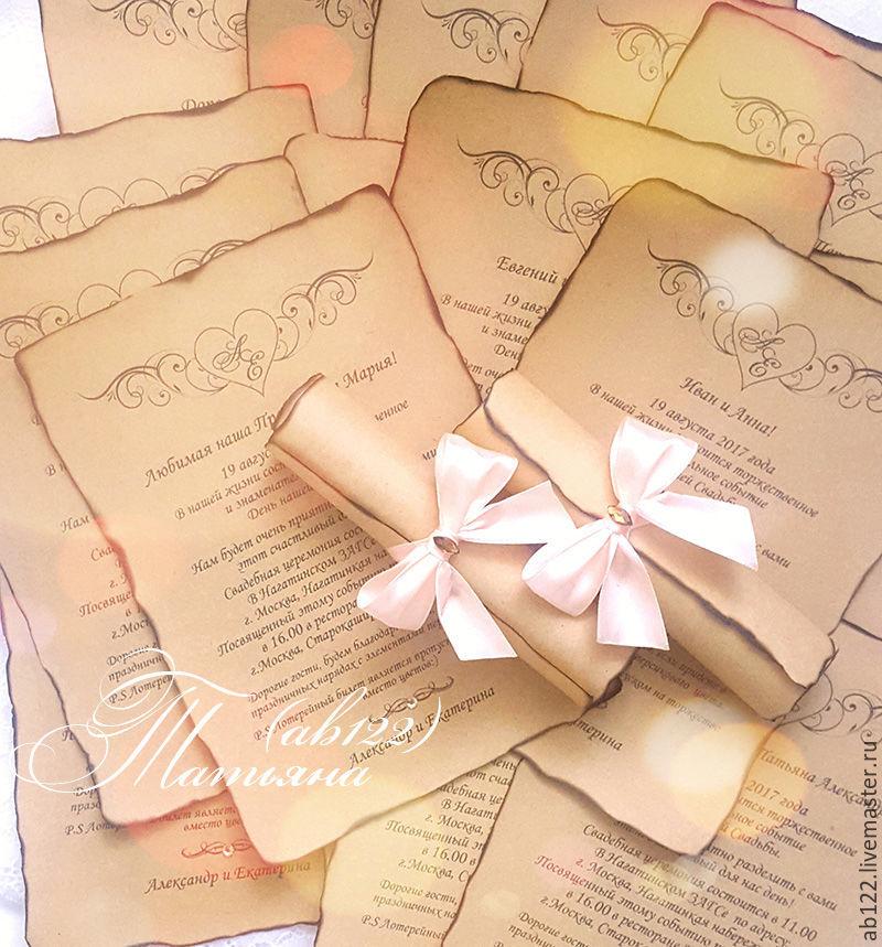 Приглашения свитки на свадьбу своими руками мастер