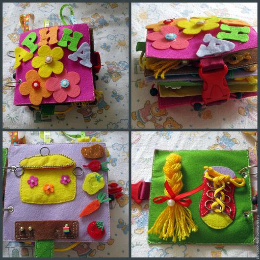 Развивающие игрушки ручной работы. Ярмарка Мастеров - ручная работа. Купить Развивающая книга из фетра для Арины. Handmade. Комбинированный, с любовью