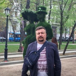 arbat69 - Ярмарка Мастеров - ручная работа, handmade