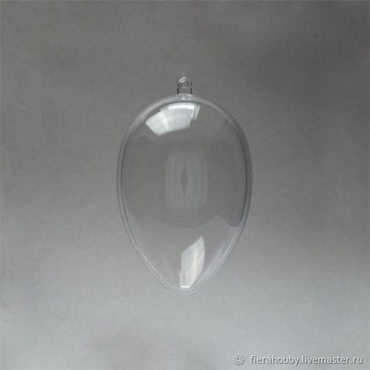 Фигурка из пластика, яйцо, 12 см, Заготовки для декупажа и росписи, Королев,  Фото №1