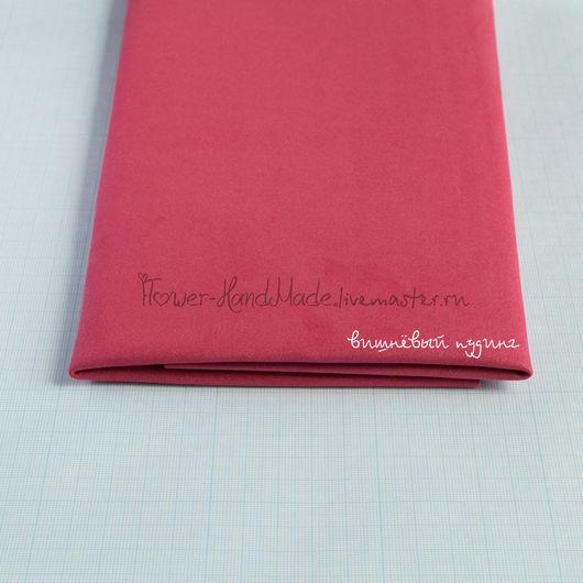Фоамиран ручной работы. Ярмарка Мастеров - ручная работа. Купить ФК036 Фоамиран корейский,цвет вишнёвый пудинг 0,8 мм, 40х60 см, 1 лист. Handmade.