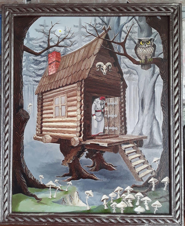 Заколдованный лес с домом бабы яги картинка