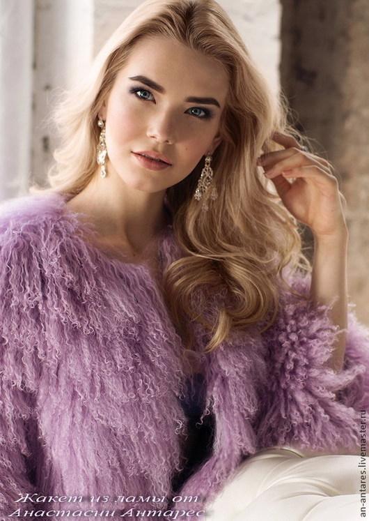 Верхняя одежда ручной работы. Ярмарка Мастеров - ручная работа. Купить Куртка из ламы ( шубка, жакет из ламы). Handmade.