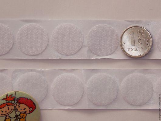 Другие виды рукоделия ручной работы. Ярмарка Мастеров - ручная работа. Купить Липучки круглые клеевые белые колючая часть. Handmade.