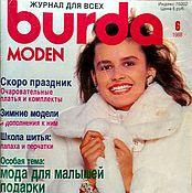 Выкройки для шитья ручной работы. Ярмарка Мастеров - ручная работа Журнал Burda Moden № 6/1988. Handmade.