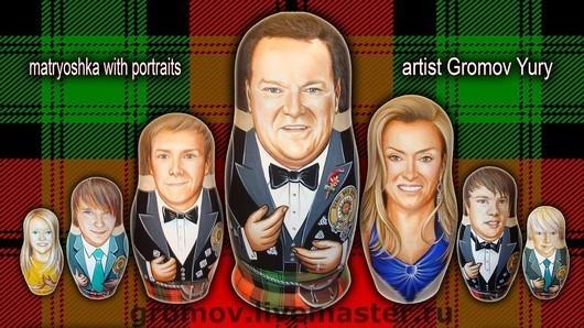 """Персональные подарки ручной работы. Ярмарка Мастеров - ручная работа. Купить Портретная матрёшка """"Шотландская семья"""" (клан Керр). Handmade."""