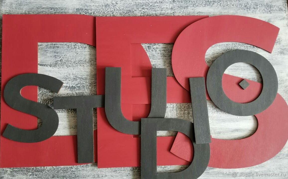 Слова и буквы из дерева на заказ, Слова, Москва,  Фото №1
