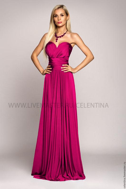 Длинное вечернее платье трансформер цвет Фуксия