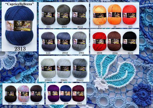 Пряжа `МУЗА` (Color city) шерсть + лен. Продажа от 1 мотка. Стоимость доставки уточняйте дополнительно,