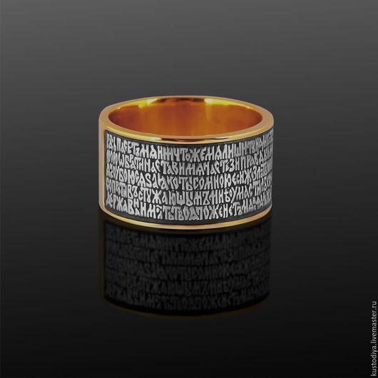 """Кольца ручной работы. Ярмарка Мастеров - ручная работа. Купить Кольцо с молитвой """"22 псалом"""". Handmade. Кольцо с молитвой, подарок"""