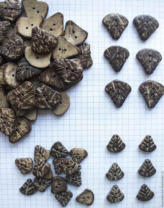 Шитье ручной работы. Ярмарка Мастеров - ручная работа. Купить пуговица кокос листик тёмный16 мм 25 мм пуговицы кокосовые. Handmade.