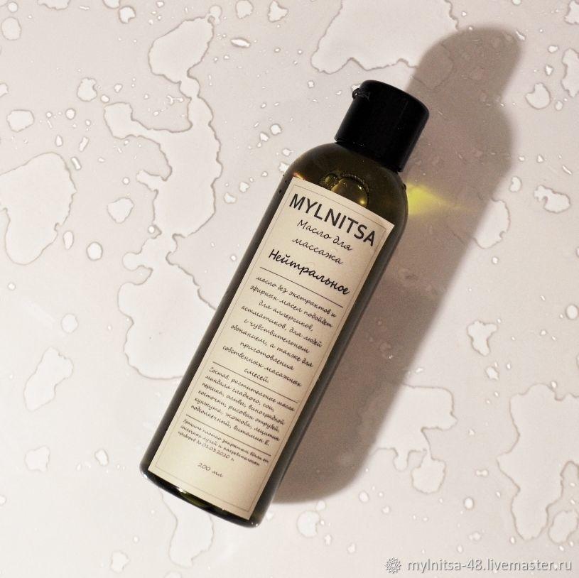 Oils & Blends handmade. Livemaster - handmade. Buy Neutral massage oil.White, gray, after a shower