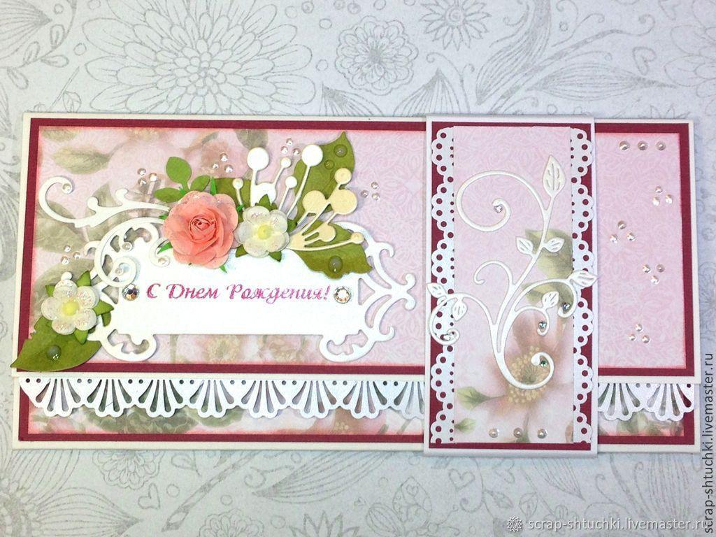 Скрапбукинг открытка вырубка с днем рождения