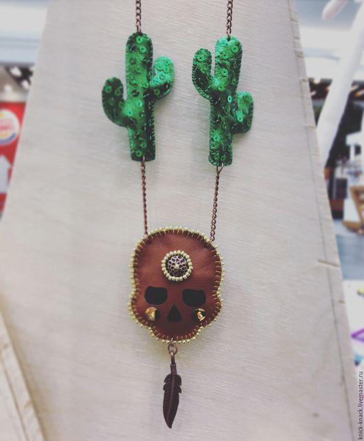 Кулоны, подвески ручной работы. Ярмарка Мастеров - ручная работа. Купить Мексиканские мотивы. Handmade. Комбинированный, мексика, кактусы, кактус