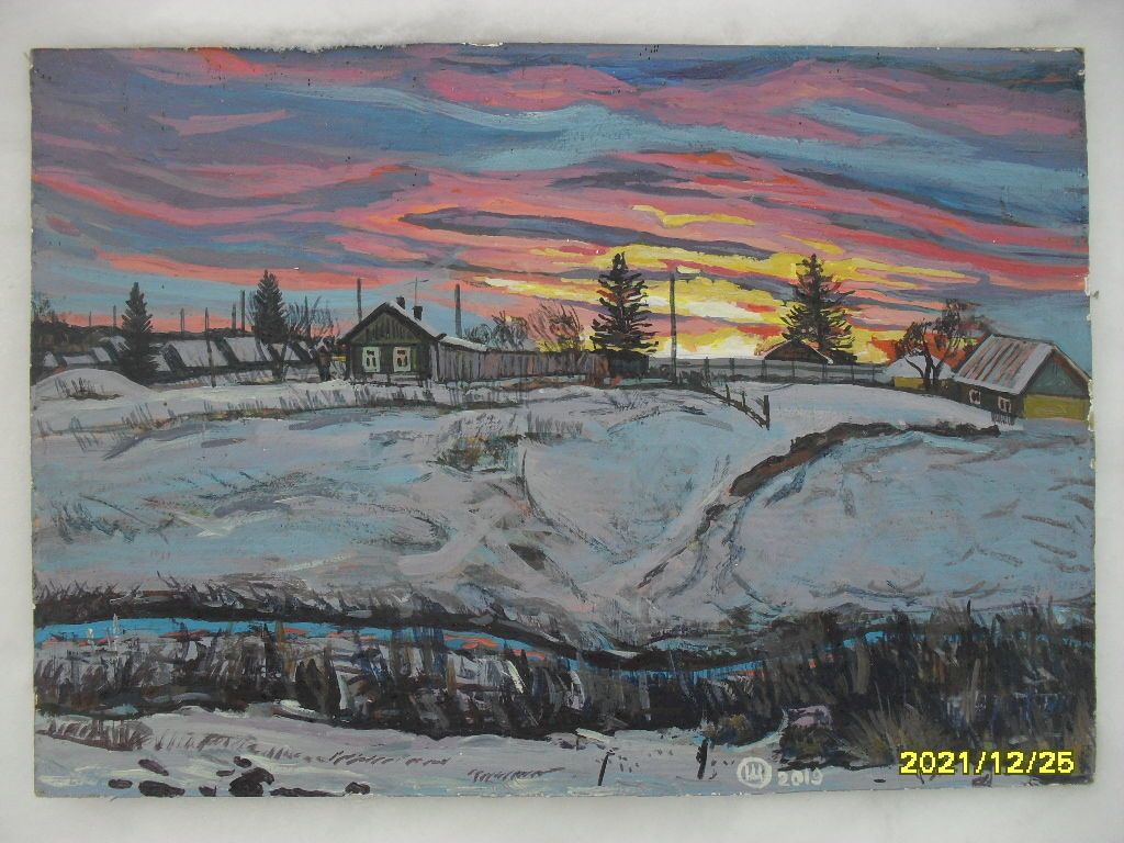 Winter sunset, Pictures, Tyumen,  Фото №1