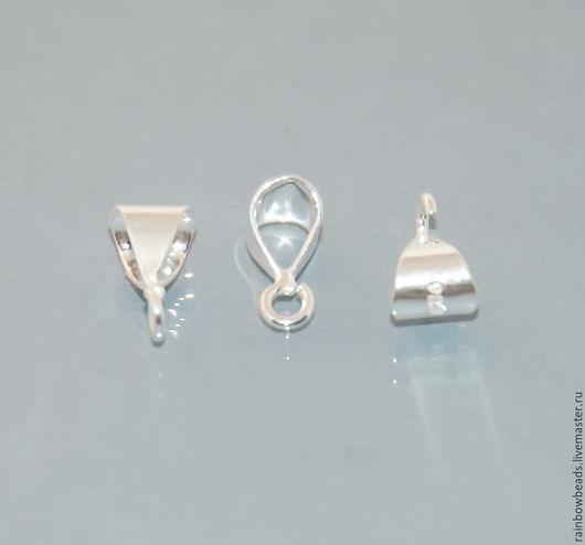 фурнитура серебро 925 пробы; фурнитура серебро; серебряная фурнитура; бейл для кулона; бейл для подвески; серебро 925 пробы фурнитура; серебряный бейл; бейл серебряный