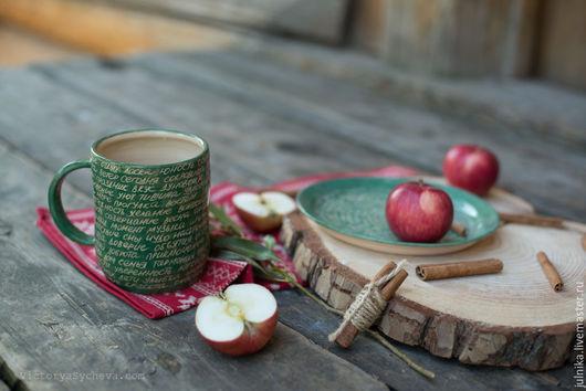 Кружки и чашки ручной работы. Ярмарка Мастеров - ручная работа. Купить Зеленая теплая кружка. Handmade. Тёмно-зелёный, ангоб