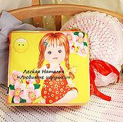 Куклы и игрушки ручной работы. Ярмарка Мастеров - ручная работа Книжка для девочек. Handmade.