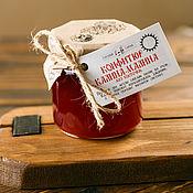 Сувениры и подарки handmade. Livemaster - original item Viburnum-raspberry jam. Handmade.
