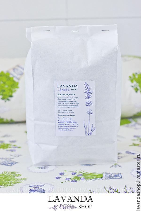 Купить цветы савеловская