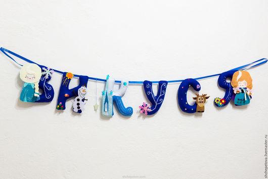 Детская ручной работы. Ярмарка Мастеров - ручная работа. Купить Именная гирлянда из фетра с плоскими игрушками. Handmade. Именная гирлянда