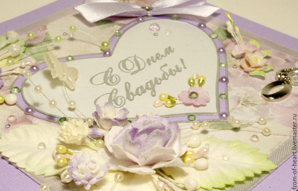 Открытка к свадьбе заказать 58