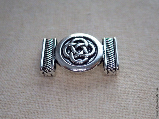 Бусина регализ (regaliz) кельтский узел. Бусина регализ (regaliz) предназначена для создания браслетов и колье регализ. Размер бусины регализ (regaliz) 2,3х1,5 см, отверстие 1х0,2 см.