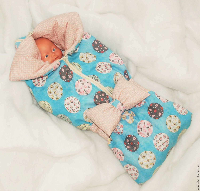 Конверт трансформер на выписку для новорожденного