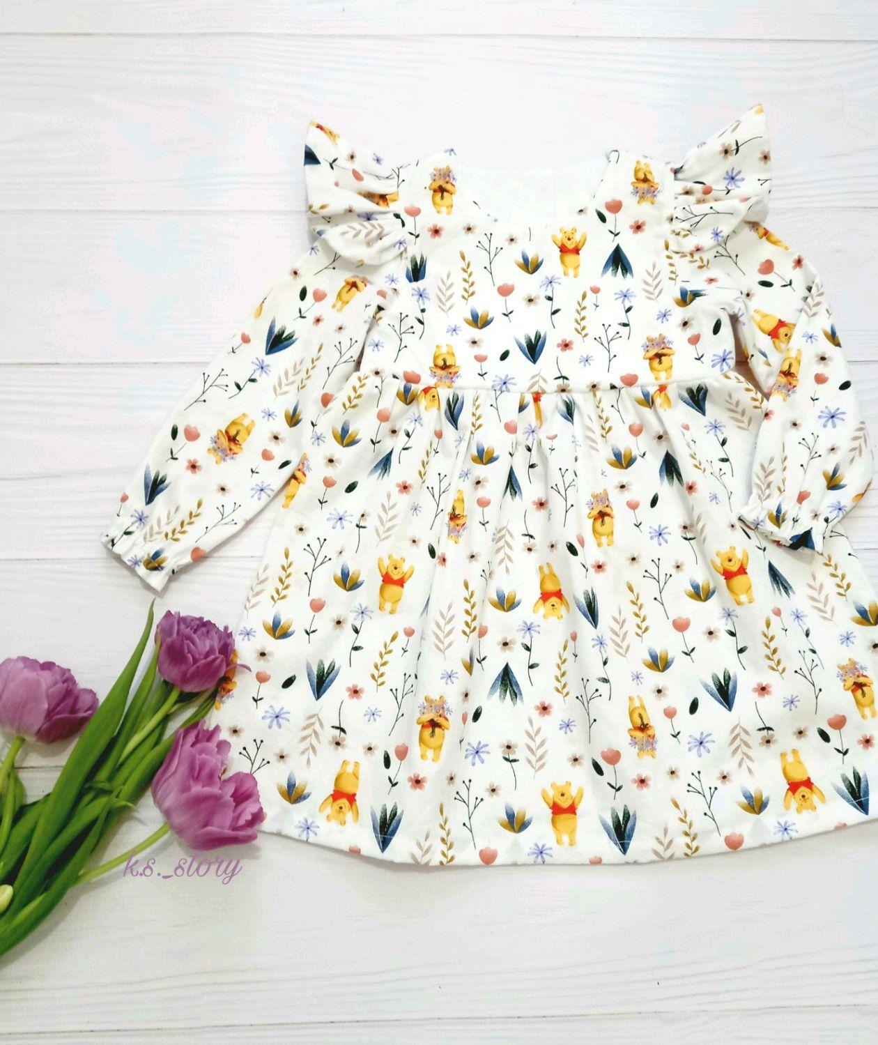 Платье для девочки, Платье, Краснодар,  Фото №1