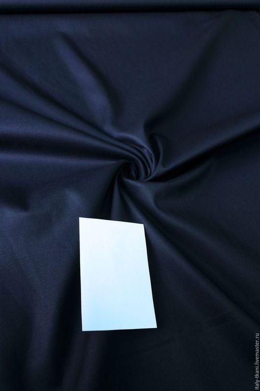 Шитье ручной работы. Ярмарка Мастеров - ручная работа. Купить Хлопок-сатин костюмно-плательный Patricia Италия - темно-синий. Handmade.
