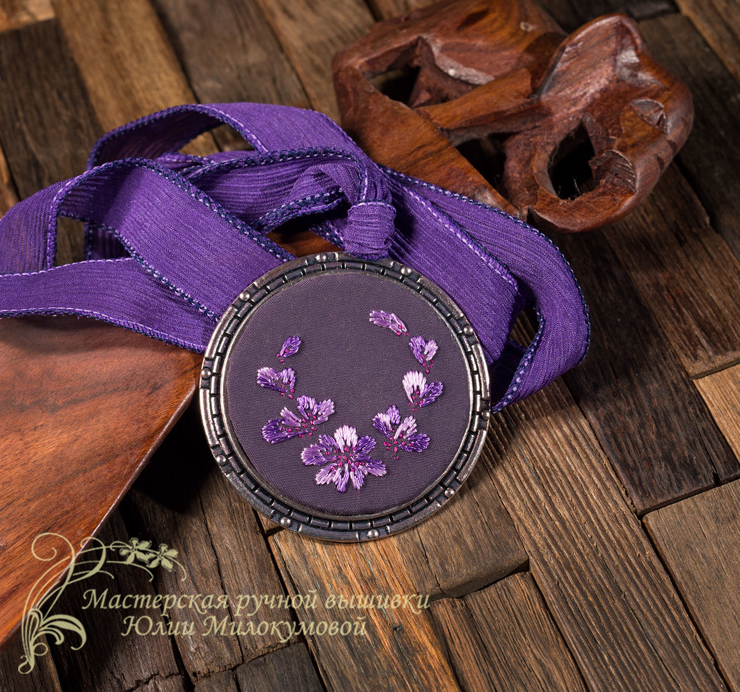 Embroidered pendant Purple, Pendants, Moscow,  Фото №1