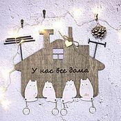 """Ключницы ручной работы. Ярмарка Мастеров - ручная работа Ключница """"Четыре кота"""", цвет: табак. Handmade."""