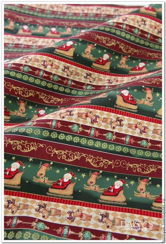 Шитье ручной работы. Ярмарка Мастеров - ручная работа. Купить Ткань американский хлопок Рождество Новый Год. Handmade. Комбинированный