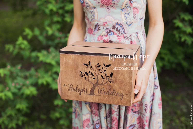 Деревянная шкатулка на свадьбу для денег