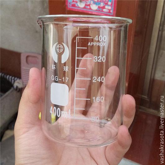Материалы для косметики ручной работы. Ярмарка Мастеров - ручная работа. Купить Мерный стакан 400 мл (стеклянный). Handmade. Белый