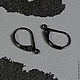 Швензы  с черным покрытием на латуни и французским замком для изготовления серег имеет надежное ушко и удобное колечко для крепления подвесных элементов.\r\nРазмер 11х18 мм. Цена 40 руб. за шт. НЕТ в