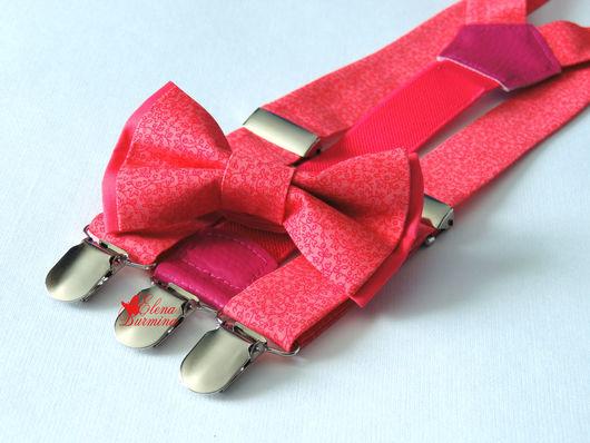 Галстуки, бабочки ручной работы. Ярмарка Мастеров - ручная работа. Купить Комплект розовый для детей 5-8 лет и взрослых, хлопок. Handmade.