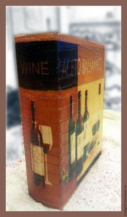 Винтажные предметы интерьера. Ярмарка Мастеров - ручная работа. Купить Большая шкатулка ФОЛИАНТ вино. Handmade. Комбинированный, шкатулка-фолиант