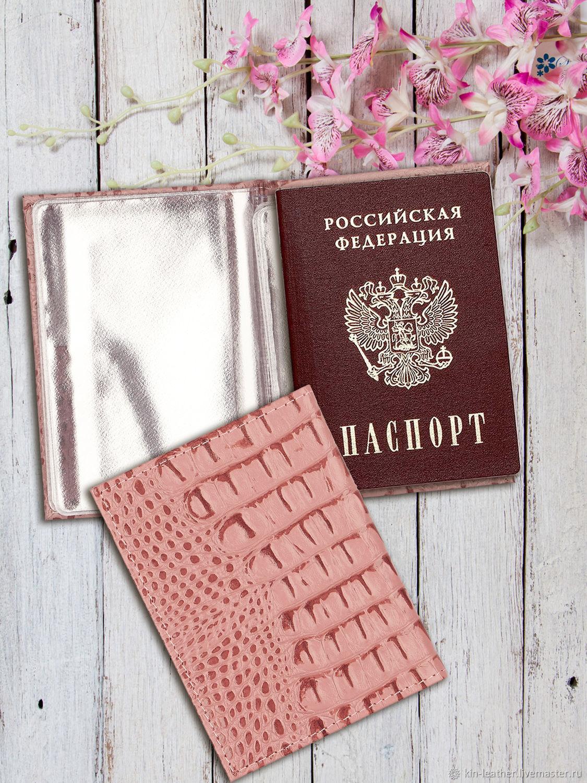 Обложка для автодокументов, Обложки, Москва,  Фото №1