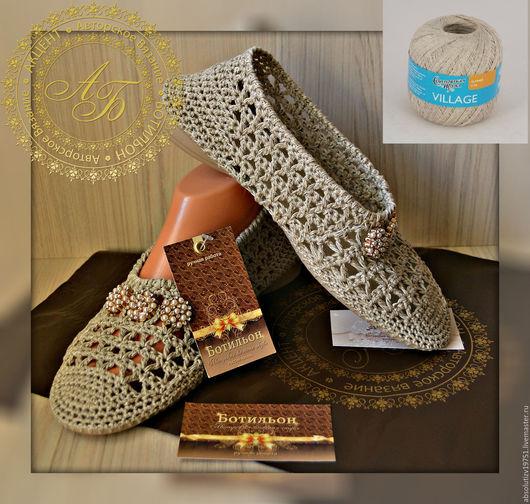 Обувь ручной работы. Ярмарка Мастеров - ручная работа. Купить Лоферы Синтия Village .....цвет-варёный.... Handmade. Бежевый