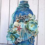 """Посуда ручной работы. Ярмарка Мастеров - ручная работа Декоративная бутылка """"Море"""". Handmade."""