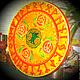 Эзотерические аксессуары ручной работы. Ярмарка Мастеров - ручная работа. Купить Рунический круг  ЯРИЛО ( мини-алтарь) для гаданий и магических практик. Handmade.