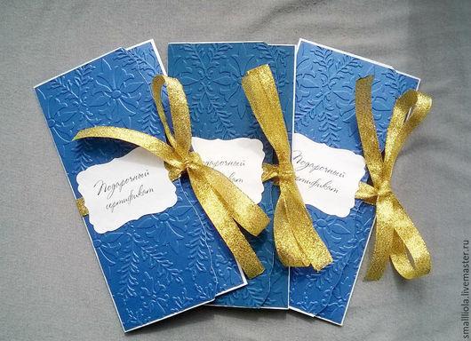 """Персональные подарки ручной работы. Ярмарка Мастеров - ручная работа. Купить Подарочные сертификаты """"Синие с золотом"""". Handmade. Тёмно-синий"""